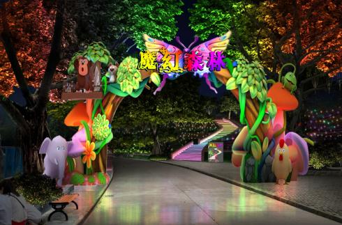 中筑景观致力于景区光影森林梦幻打造